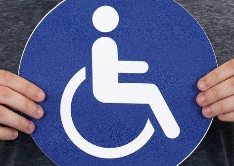 Ποσοστό Αναπηρίας