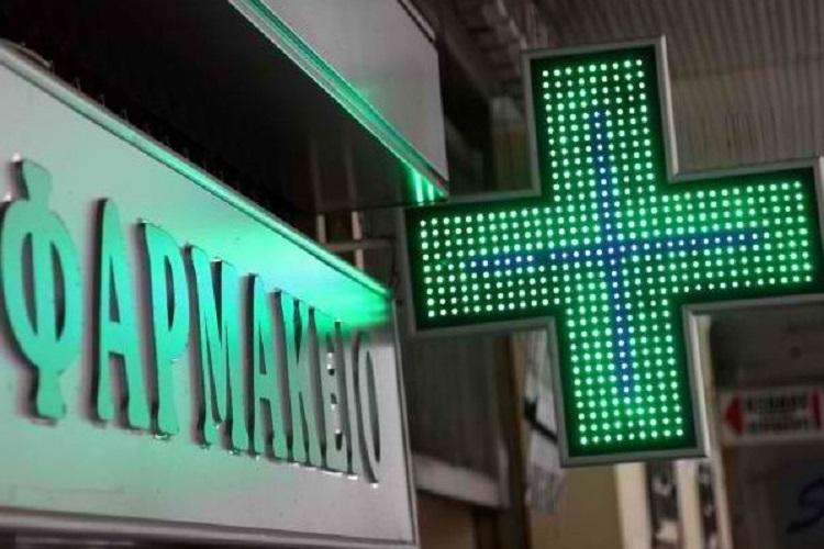 Φαρμακοποιοί Θεσσαλονίκης: Ξανά στα θρανία για να μάθουν για τον Διαβήτη