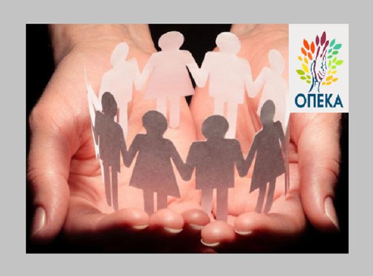 Επίδομα παιδιού Α21: Οι πληρωμές από τον ΟΠΕΚΑ και οι αλλαγές που έρχονται