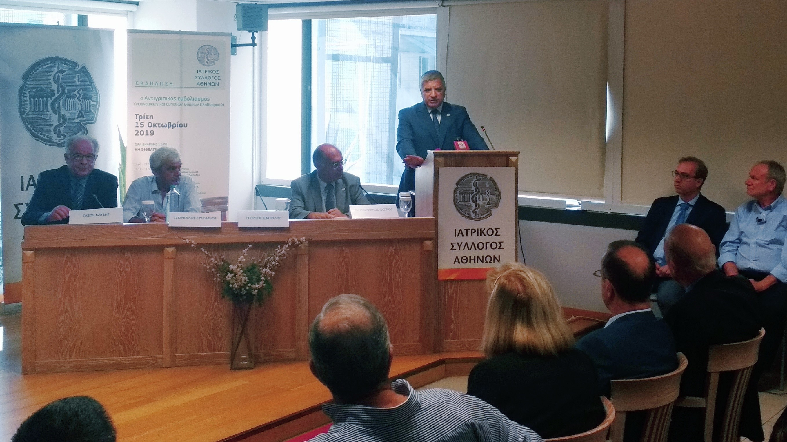 Ο ΣΥ.Δ.Α. στην εκδήλωση του ΙΣΑ: Ξεκινάει εκστρατεία ενημέρωσης για τον εμβολιασμό κατά της γρίπης