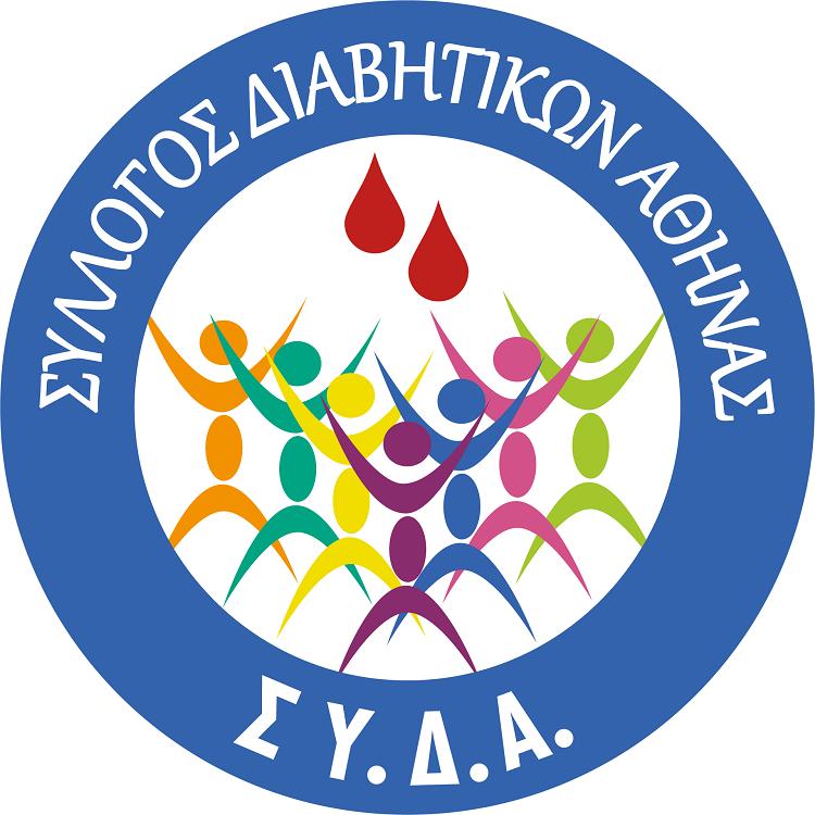 Το νέο Διοικητικό Συμβούλιο του Συλλόγου Διαβητικών Αθήνας