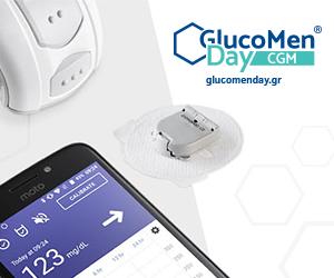 GlucoMen Day